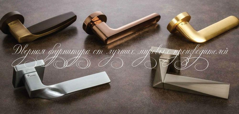 https://dverioknakiev.com.ua/
